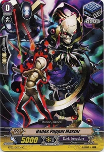 Cardfight Vanguard ENGLISH Demonic Lord Invasion Single Card Common BT03-047EN Hades Puppet Master