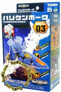 Zoids NEOBLOX Tomy Japanese Action Model Kit NBZ-03 Hurricane Hawk