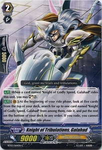 Cardfight Vanguard ENGLISH Demonic Lord Invasion Single Card Common BT03-064EN Knight of Tribulations, Galahad