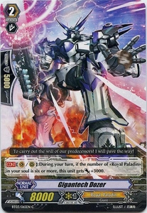 Cardfight Vanguard ENGLISH Demonic Lord Invasion Single Card Common BT03-065EN Gigantech Dozer