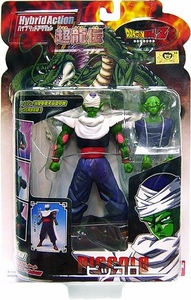 Dragon Ball Z BanDai 4 Inch Hybrid Action Figure Piccolo