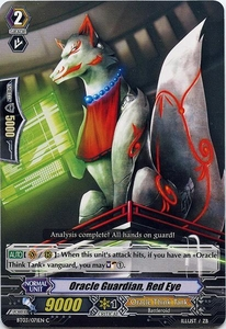 Cardfight Vanguard ENGLISH Demonic Lord Invasion Single Card Common BT03-071EN Oracle Guardian, Red Eye