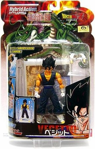 Dragon Ball Z BanDai 4 Inch Hybrid Action Figure Vegito