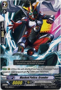Cardfight Vanguard ENGLISH Demonic Lord Invasion Single Card Common BT03-080EN Masked Police, Grander