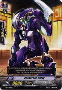Cardfight Vanguard ENGLISH Demonic Lord Invasion Single Card Common BT03-081EN Karenroid Daisy