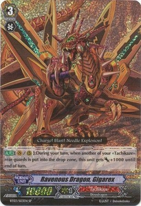 Cardfight Vanguard ENGLISH Demonic Lord Invasion Single Card Triple SP Rare BT03-S03EN Ravenous Dragon, Gigarex