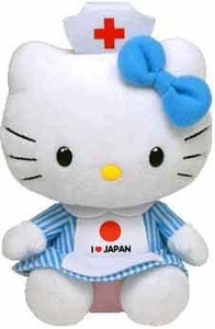 Ty Beanie Baby Hello Kitty I Love Japan