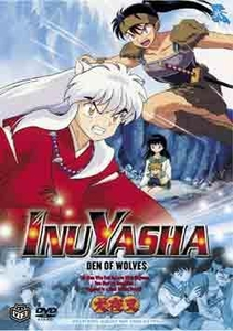 InuYasha DVD Volume 13 Den of Wolves BLOWOUT SALE!
