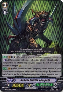 Cardfight Vanguard ENGLISH Rampage of the Beast King Single Card RRR Rare BT07-001EN School Hunter, Leo-pald