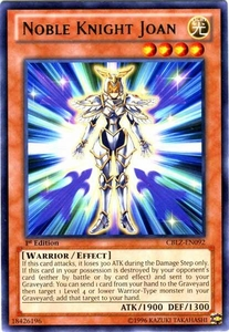 YuGiOh Zexal Cosmo Blazer Single Card Rare CBLZ-EN092 Noble Knight Joan