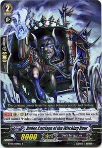Cardfight Vanguard ENGLISH Rampage of the Beast King Single Card Rare BT07-034EN Hades Carriage of the Witching Hour