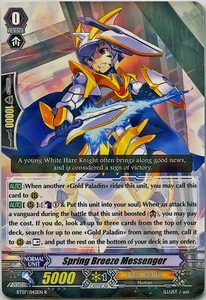 Cardfight Vanguard ENGLISH Rampage of the Beast King Single Card Rare BT07-042EN Spring Breeze Messenger