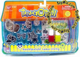 Tamagotchi Activity Set Gotchi Gear Charm Bracelet Kuchipatchi Tama-Tivity [Red & Yellow Paint] BLOWOUT SALE!