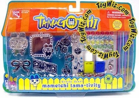 Tamagotchi Activity Set Gotchi Gear Charm Bracelet Mametchi Tama-Tivity [Yellow & Blue Paint] BLOWOUT SALE!