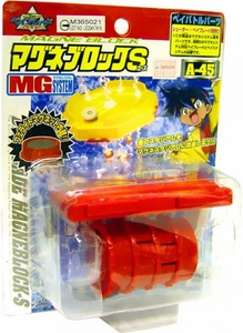 Japanese Beyblade A-45 Customize MG System Magneblocks