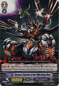 Cardfight Vanguard ENGLISH Rampage of the Beast King Single Card Common BT07-080EN  Demon Chariot of the Witching Hour