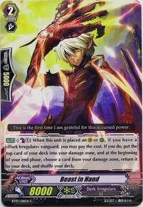 Cardfight Vanguard ENGLISH Rampage of the Beast King Single Card Common BT07-081EN  Beast in Hand