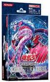 YuGiOh Konami Japanese Structure Deck Fury of the Deep