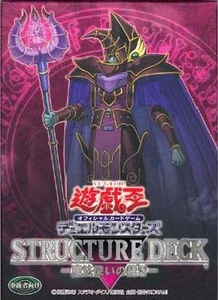 YuGiOh Konami Japanese Structure Deck Spellcaster's Judgment