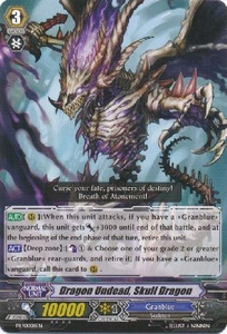 Cardfight Vanguard ENGLISH Single Card Promo PR-0008EN  Dragon Undead, Skull Dragon