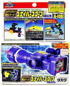 Japanese BeyBlade #A-106 Sniper Scope