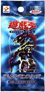 YuGiOh Konami Japanese Limited Edition Booster Pack Dark Ceremony