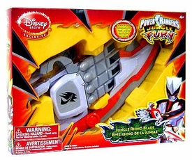 Power Rangers Jungle Fury Exclusive Roleplay Battle Gear Rhino Blade