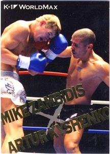 Epoch MMA K-1 World GP Insert Card BM07 Best Bout Mike Zambidis vs. Artur Kyshenko