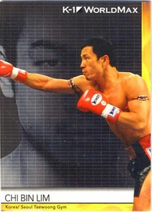 Epoch MMA K-1 World GP Trading Card #54 Chi Bin Lim
