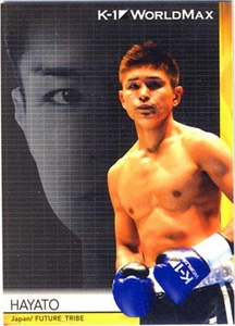 Epoch MMA K-1 World GP Trading Card #51 Hayato