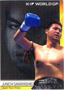 Epoch MMA K-1 World GP Trading Card #03 Junichi Sawayashiki