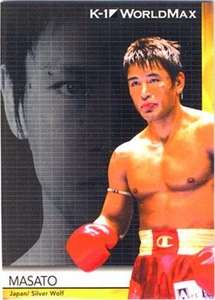 Epoch MMA K-1 World GP Trading Card #45 Masato