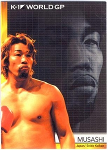 Epoch MMA K-1 World GP Trading Card #17 Musashi