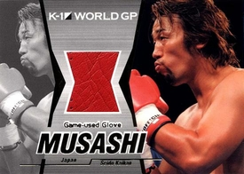 Epoch MMA K-1 World GP Insert Card G03 Musashi Game-Used Glove 65//130
