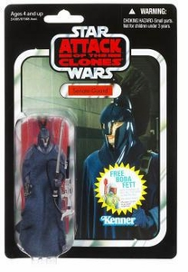 Star Wars 2011 Vintage Collection Action Figure #36 Senate Guard [Blue] [Random Packaging]