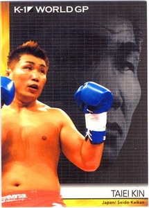 Epoch MMA K-1 World GP Trading Card #23 Taiei Kin