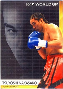 Epoch MMA K-1 World GP Trading Card #15 Tsuyoshi Nakasako