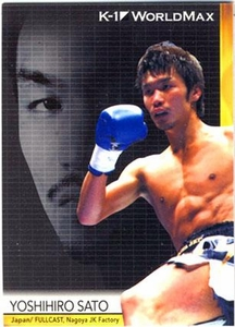 Epoch MMA K-1 World GP Trading Card #39 Yoshihiro Sato