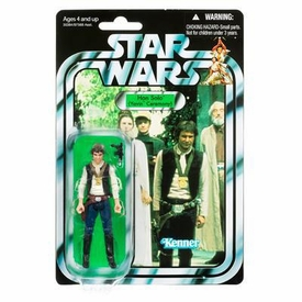 Star Wars 2011 Vintage Collection Action Figure #42 Han Solo [Yavin Ceremony]