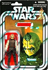 Star Wars 2011 Vintage Collection Action Figure #53 Bom Vimdin [Cantina Patron]