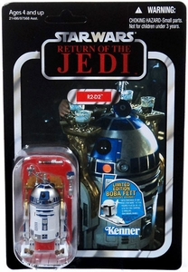 Star Wars 2011 Vintage Collection Action Figure #25 R2-D2 [Lightsaber & Drink Tray]