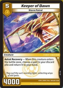 Kaijudo Dojo Edition Single Card Rare #4 Keeper of Dawn