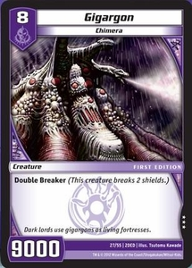 Kaijudo Dojo Edition Single Card Rare #27 Gigargon