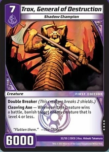 Kaijudo Dojo Edition Single Card Very Rare #32 Trox, General of Destruction