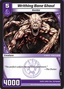 Kaijudo Dojo Edition Single Card Uncommon #33 Writhing Bone Ghoul