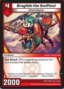 Kaijudo Dojo Edition Single Card Common #37 Draglide the Swiftest