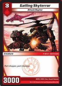 Kaijudo Dojo Edition Single Card Common #39 Gatling Skyterror