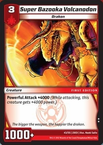 Kaijudo Dojo Edition Single Card Uncommon #43 Super Bazooka Volcanodon