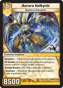Kaijudo DragonStrike Infernus Single Card Uncommon #2 Aurora Valkyrie