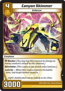 Kaijudo DragonStrike Infernus Single Card Common #3 Canyon Skimmer